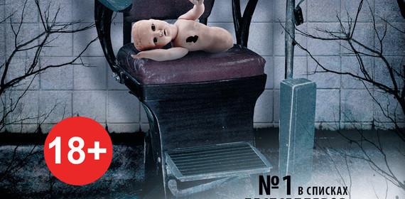 «Сломанные куклы» Джеймс Кэрол