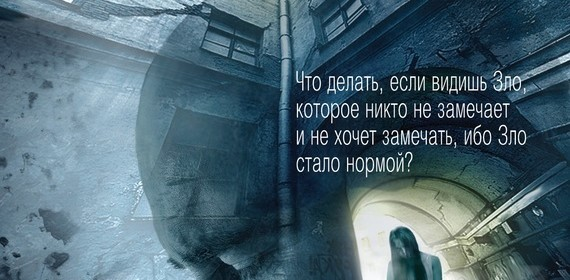 «Молот ведьм» Константин Образцов