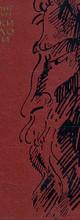 «Муки и радости» Ирвинг Стоун