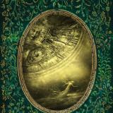 «Сердце зверя» Татьяна Корсакова