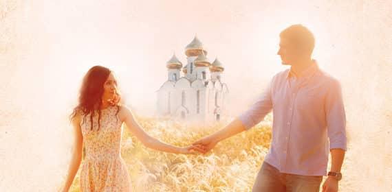 «Любовь. Ищущим и нашедшим» Андрей Ткачев