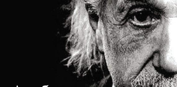 «Как изменить мир к лучшему» Альберт Эйнштейн