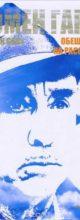 «Обещание на рассвете» Ромен Гари