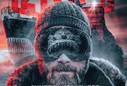 «Метро 2035: Стальной остров» Дмитрий Манасыпов, Шамиль Алтамиров