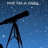 «Мне хорошо, мне так и надо…» Бронислава Бродская