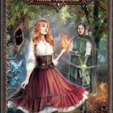 «Как довести прекрасного принца» Лина Алфеева