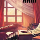 «Как писать книги» Стивен Кинг