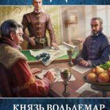«Обретение дома» Сергей Садов