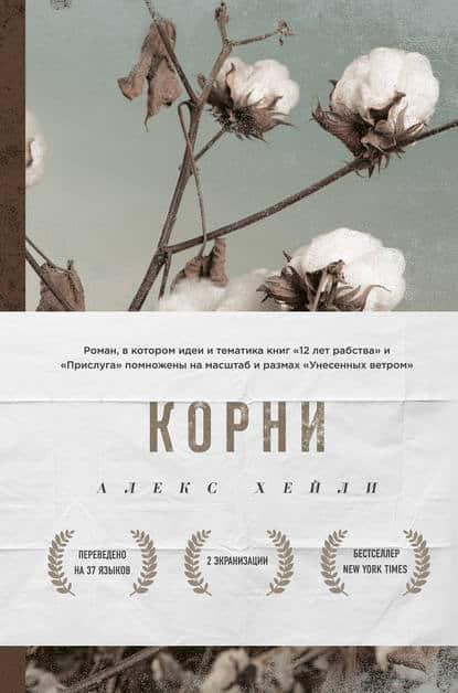 «Ермак. Телохранитель» Игорь Валериев
