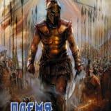«Спартанец. Племя равных» Алексей Живой