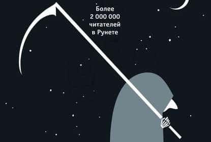 «Мрачная история» Евгений ЧеширКо