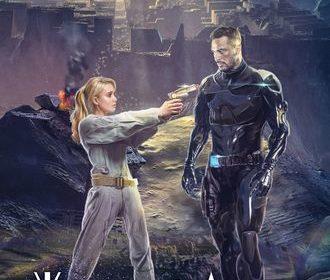 «Железный Аспид. Книга 1. Война» Наталья Мар