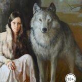«Диана. Найденыш» Евгений Щепетнов