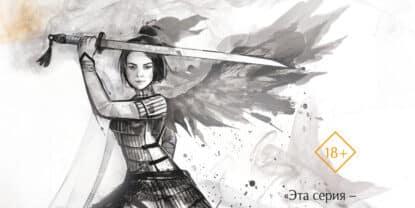 «Пылающий бог» Ребекка Куанг