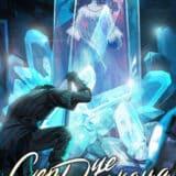 «Сердце Дракона. Книга 13» Кирилл Клеванский